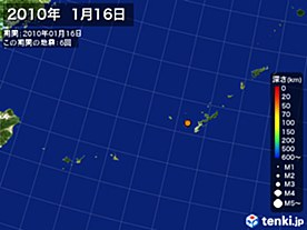 2010年01月16日の震央分布図