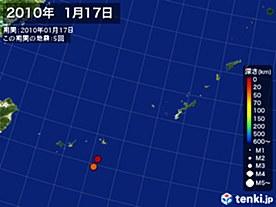 2010年01月17日の震央分布図