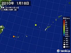2010年01月18日の震央分布図