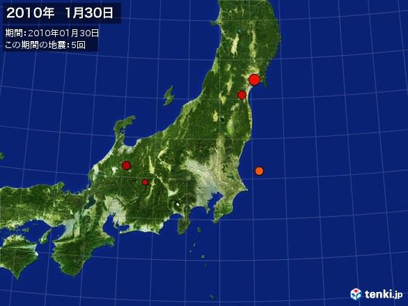 東日本・震央分布図(2010年01月30日)