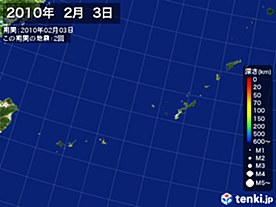 2010年02月03日の震央分布図