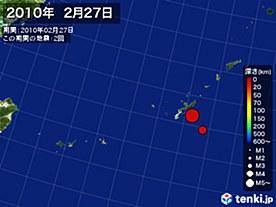 2010年02月27日の震央分布図