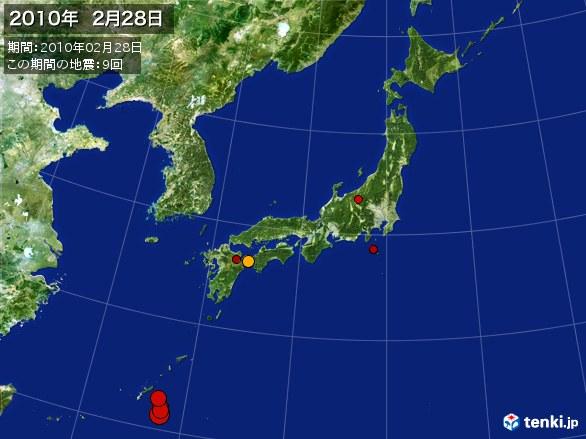 日本全体・震央分布図(2010年02月28日)