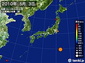 2010年05月03日の震央分布図