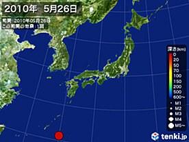2010年05月26日の震央分布図