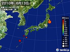 2010年06月13日の震央分布図