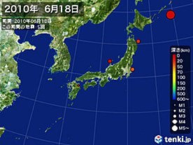 2010年06月18日の震央分布図