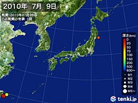 2010年07月09日の震央分布図