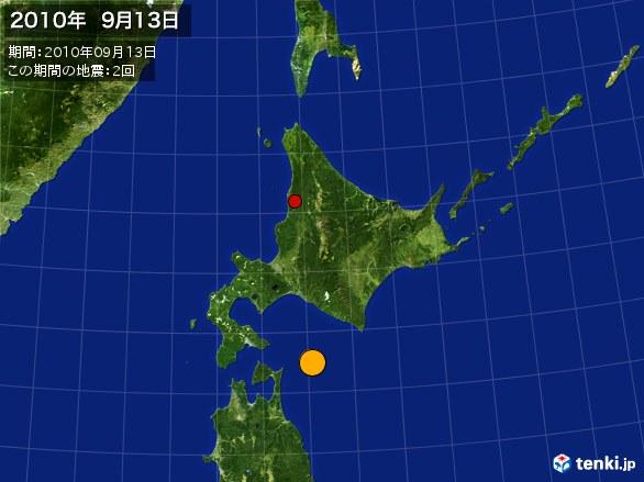 北日本・震央分布図(2010年09月13日)