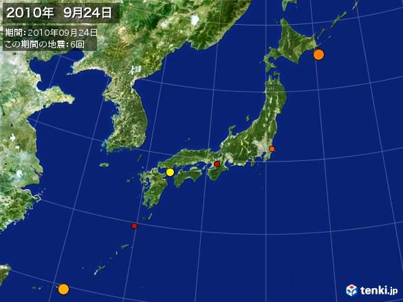 日本全体・震央分布図(2010年09月24日)