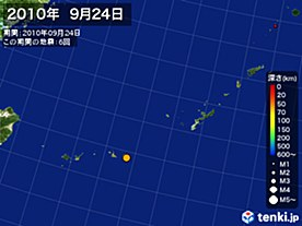 2010年09月24日の震央分布図