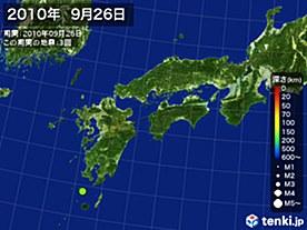 2010年09月26日の震央分布図