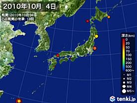 2010年10月04日の震央分布図