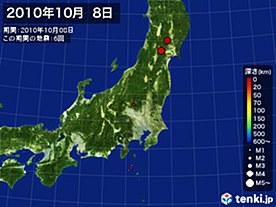 2010年10月08日の震央分布図