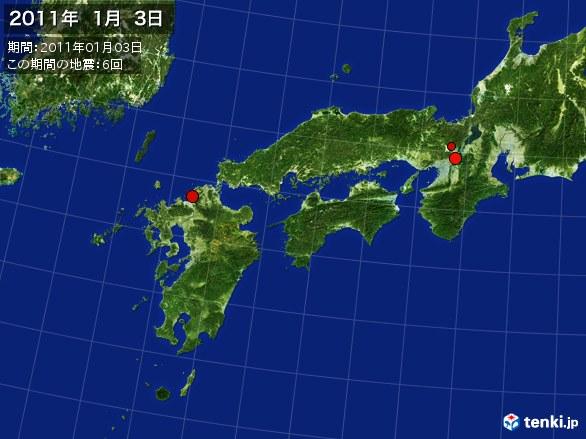 西日本・震央分布図(2011年01月03日)
