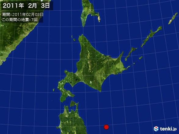 北日本・震央分布図(2011年02月03日)