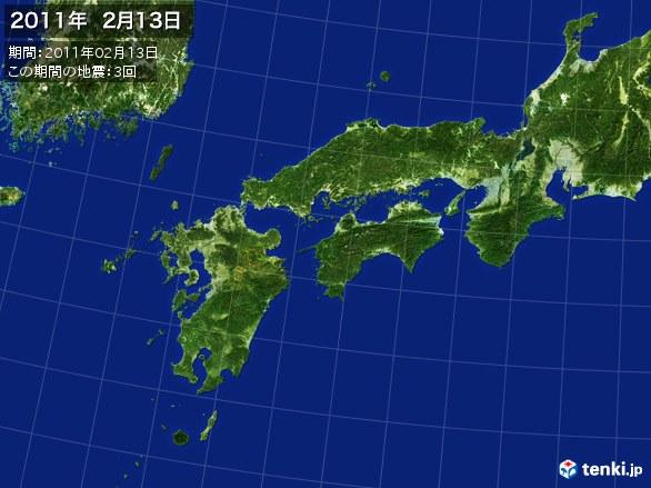 西日本・震央分布図(2011年02月13日)