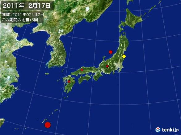日本全体・震央分布図(2011年02月17日)