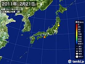 2011年02月21日の震央分布図