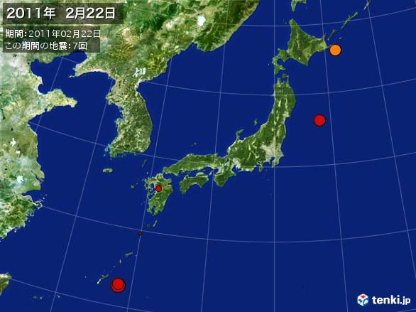 日本全体・震央分布図(2011年02月22日)