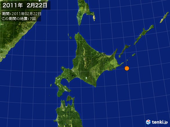 北日本・震央分布図(2011年02月22日)