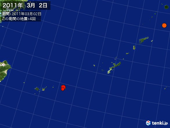 沖縄・震央分布図(2011年03月02日)