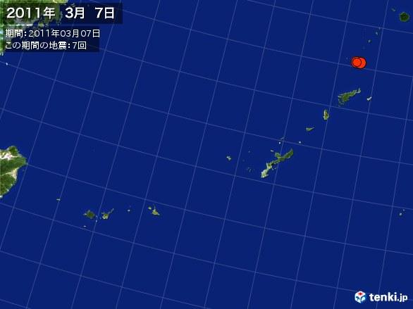 沖縄・震央分布図(2011年03月07日)