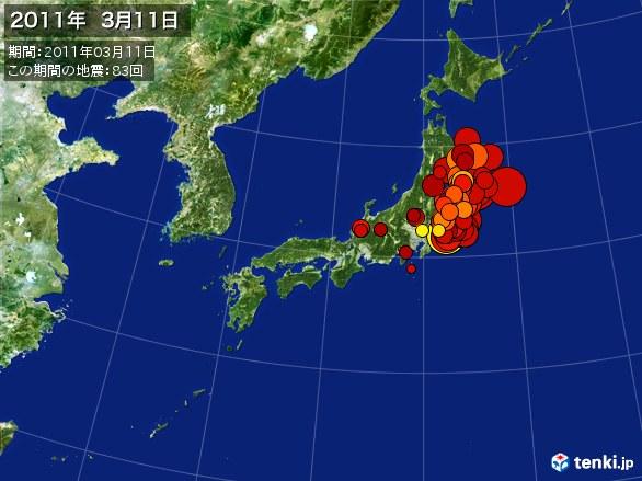 日本全体・震央分布図(2011年03月11日)