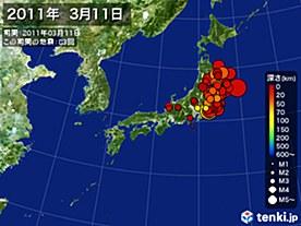 2011年03月11日の震央分布図