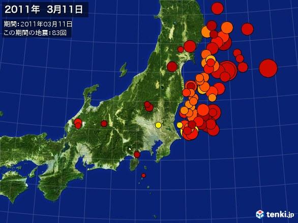 東日本・震央分布図(2011年03月11日)