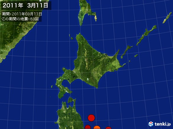 北日本・震央分布図(2011年03月11日)