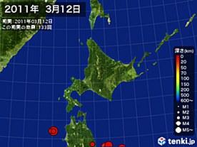 2011年03月12日の震央分布図