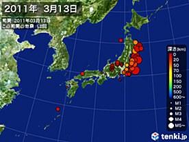 2011年03月13日の震央分布図