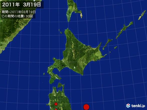北日本・震央分布図(2011年03月19日)