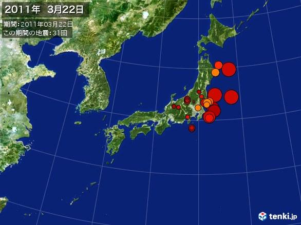 日本全体・震央分布図(2011年03月22日)