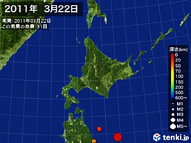 2011年03月22日の震央分布図