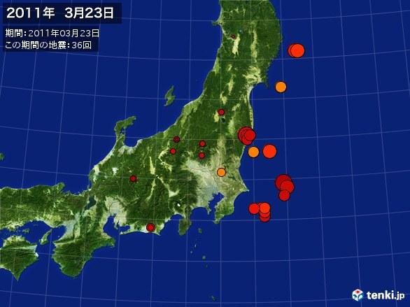 東日本・震央分布図(2011年03月23日)