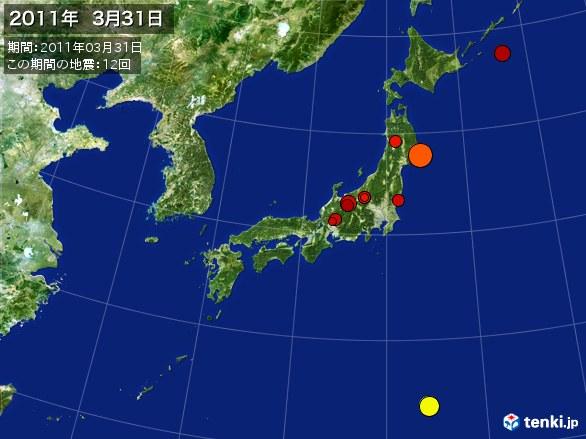 日本全体・震央分布図(2011年03月31日)