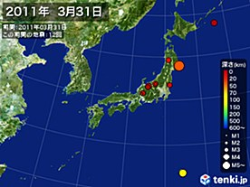 2011年03月31日の震央分布図