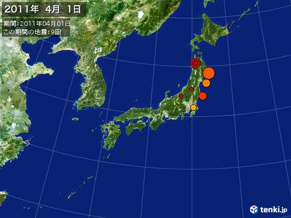 日本全体・震央分布図(2011年04月01日)
