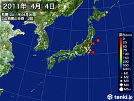 2011年04月04日の震央分布図