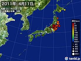 2011年04月11日の震央分布図