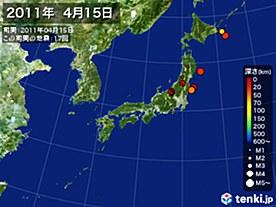 2011年04月15日の震央分布図