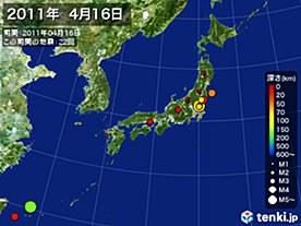 2011年04月16日の震央分布図