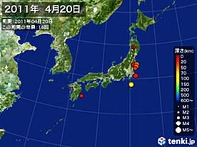 2011年04月20日の震央分布図