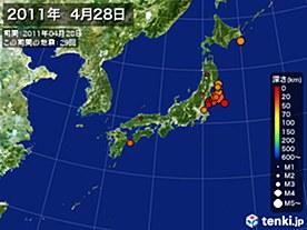 2011年04月28日の震央分布図