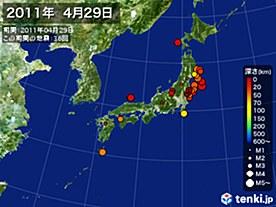 2011年04月29日の震央分布図
