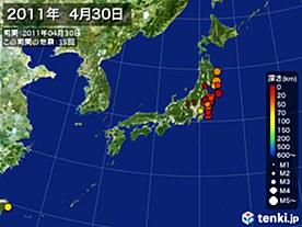 2011年04月30日の震央分布図