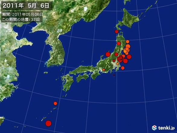 日本全体・震央分布図(2011年05月06日)