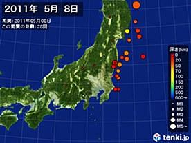 2011年05月08日の震央分布図
